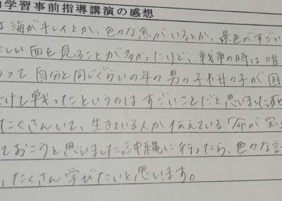 20160807_123244.jpg